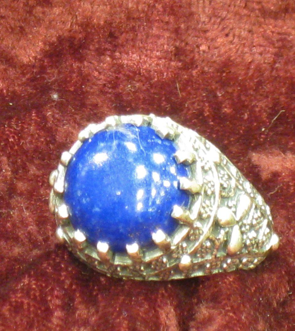 KANAN Lapis lazuli